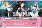 EXPOSE 'Burn out!!!' チュチュ・パレオ・マスキング・ロック・レイヤ(ヴァンガード【BanG Dream! FILM LIVE タイトルブースター・バンドリ!】収録)