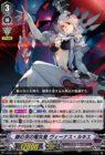 銀の茨の竜女皇 ヴィーナス・ルキエ(ブースターパック第9弾【蝶魔月影】収録)