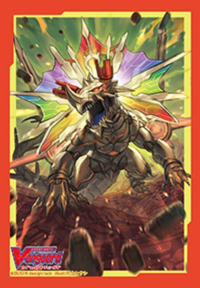 【VGスリーブ】帝竜 ガイアエンペラー(収録:虚幻竜刻)のスリーブが2020年8月28日に発売!たちかぜデッキの保護に最適!