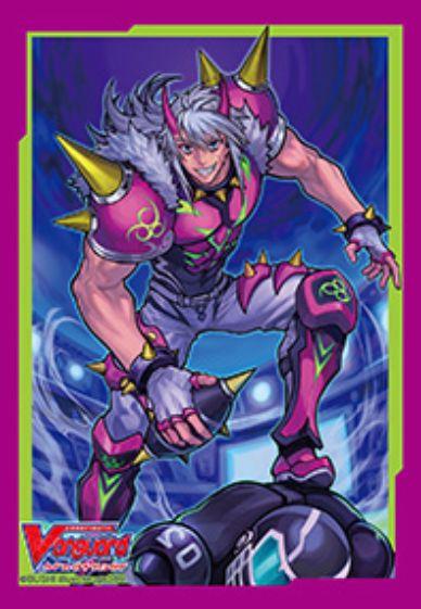 【VGスリーブ】逸材 ライジング・ノヴァ(収録:虚幻竜刻)のスリーブが2020年8月28日に発売!スパイクブラザーズデッキの保護に最適!