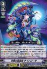 夜霧の吸血鬼 ナイトローゼ(ブースターパック第9弾【蝶魔月影】収録)