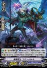 海賊剣士 コロンバール(ブースターパック第9弾【蝶魔月影】収録)
