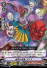能面の忍鬼 アワズ(ブースターパック第9弾【蝶魔月影】収録)