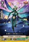 アフラター・ドラフター(ヴァンガード【ブースターパック第10弾 虚幻竜刻】収録)
