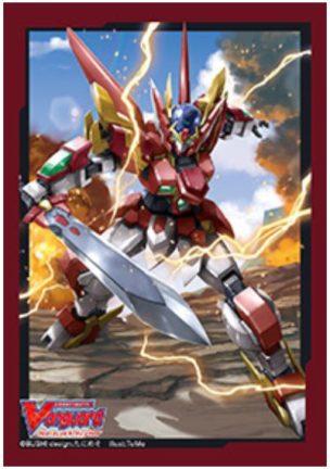 【VGスリーブ】メッチャバトラー ビクトール(収録:蒼騎天嵐)のスリーブが2020年10月15日に発売!ノヴァグラップラーデッキの保護に最適!