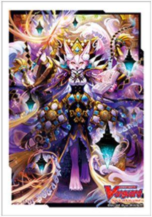 【VGスリーブ】黒漆の聖賢師 イザベル(収録:蒼騎天嵐)のスリーブが2020年10月15日に発売!グレートネイチャーデッキの保護に最適!