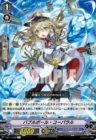 バブルボール・コーパラル(ヴァンガード「ブースターパック第11弾 蒼騎天嵐」収録)