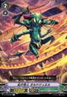 乱打怪人 オルドジュエル(ヴァンガード【ブースターパック第10弾 虚幻竜刻】収録)