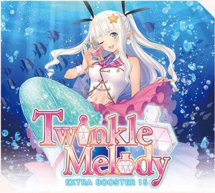 【あみあみ】ヴァンガード「Twinkle Melody」がネット通販ショップ「あみあみ」で予約解禁!