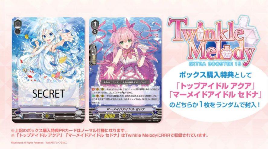 【BOX特典】VG「Twinkle Melody」のボックス購入特典として「トップアイドル アクア」「マーメイドアイドル セドナ」のどちらか1枚がランダム封入決定!