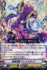 破壊神獣 ヴァナルガンド(ブースターパック第12弾【天輝神雷】収録)