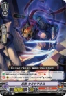 忍獣 ヤミヤマネコ(ヴァンガード「ブースターパック第11弾 蒼騎天嵐」収録)