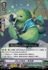 クレリカル・カカポ(ヴァンガード「ブースターパック第11弾 蒼騎天嵐」収録)