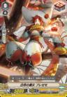 白帝の魔女 プレゼモ(ブースターパック第12弾【天輝神雷】収録)