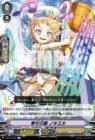 幸せの鐘 ノキエル(ブースターパック第12弾【天輝神雷】収録)