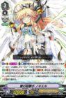 愛の狙撃手 ノキエル(ブースターパック第12弾【天輝神雷】収録)