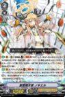 聖霊熾天使 ノキエル(ブースターパック第12弾【天輝神雷】収録)