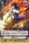 突風のジン(アジアサーキットの覇者)