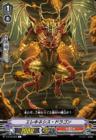 エレキネシス・ドラゴン(ブースターパック第12弾【天輝神雷】収録)