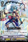 奮然の騎士 ルーラッハ(ブースターパック第12弾【天輝神雷】収録)