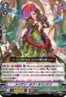 メイデン・オブ・ネペンテス(【2020年度】PRカード)