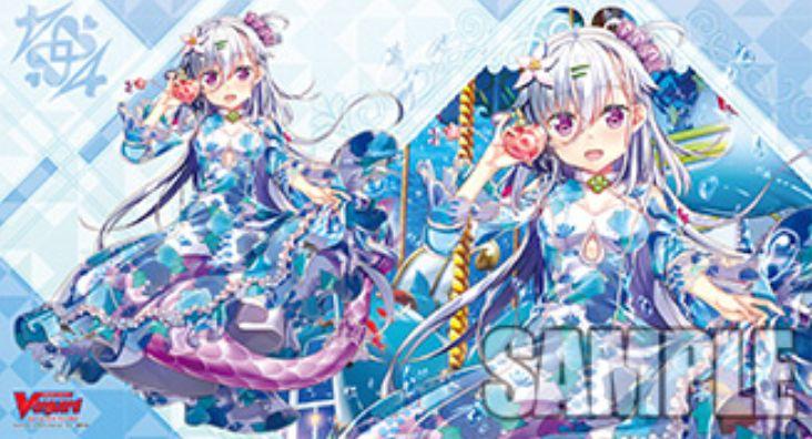 【プレイマット】スターonステージ プロン(収録:Twinkle Melody)のファイターズラバープレイマットが2020年12月11日に販売開始!バミューダ△のプレイヤーにおすすめ!