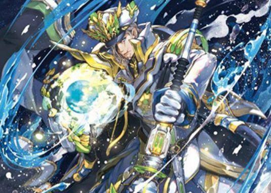 伊藤未生先生が描く、蒼波元帥 ヴァレオス(クランセレクションプラス Vol.2)のイラストが公開!ヴァンガード「究極超越」から新規能力でリメイク再録!