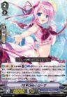 PRISM-I ローザ(ヴァンガード「Twinkle Melody」収録)