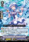 エレクトリックエッセンス システィコ(ヴァンガード「Twinkle Melody」収録)