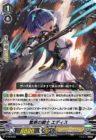 繁華の騎士 エディス(【2020年度】PRカード)