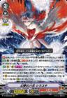 幻夢の六花 シラユキ(スペシャルシリーズ第9弾【クランセレクションプラス Vol.1】収録)