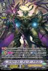 スペクトラル・デューク・ドラゴン(SPver.) スペシャルシリーズ第9弾【クランセレクションプラス Vol.1】収録