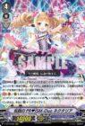 伝説のPRISM-Duo ネクタリア(スペシャルシリーズ第10弾【クランセレクションプラス Vol.2】収録)
