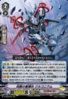 両断の星輝兵 ジルコニウム(スペシャルシリーズ第9弾【クランセレクションプラス Vol.1】収録)