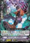 ポイゾニック・アブダクター(スペシャルシリーズ第9弾【クランセレクションプラス Vol.1】収録)