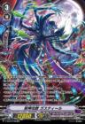 邪神司教 ガスティール(SPver.)(スペシャルシリーズ第9弾【クランセレクションプラス Vol.1】収録)