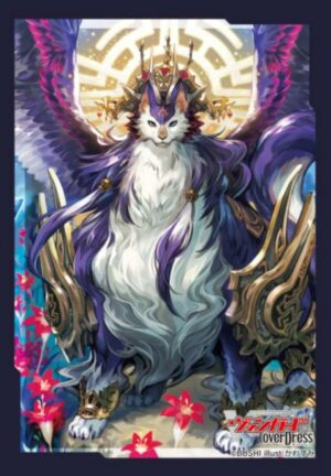 【VGスリーブ】樹角獣王 マグノリア(収録:SD 大倉メグミ -樹角獣王-)のスリーブが2021年4月3日に発売!ストイケイアデッキの保護に最適!