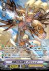 純真の宝石騎士 アシュレイ(SPver.)(スペシャルシリーズ第10弾【クランセレクションプラス Vol.2】収録)
