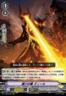 滅びの瞳 ズィール(スペシャルシリーズ第10弾【クランセレクションプラス Vol.2】収録)