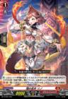 焔の巫女 リノ(スタートデッキ【近導ユウユ -天輪聖竜-】収録)