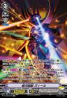銀河超獣 ズィール(SPver.)(スペシャルシリーズ第10弾【クランセレクションプラス Vol.2】収録)