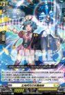 五角閃光の女魔術師(ヴァンガード「五大世紀の黎明」収録)
