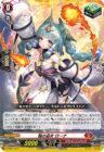 焔の巫女 ローナ(スタートデッキ【近導ユウユ -天輪聖竜-】収録)