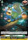 樹角獣 ポラッター