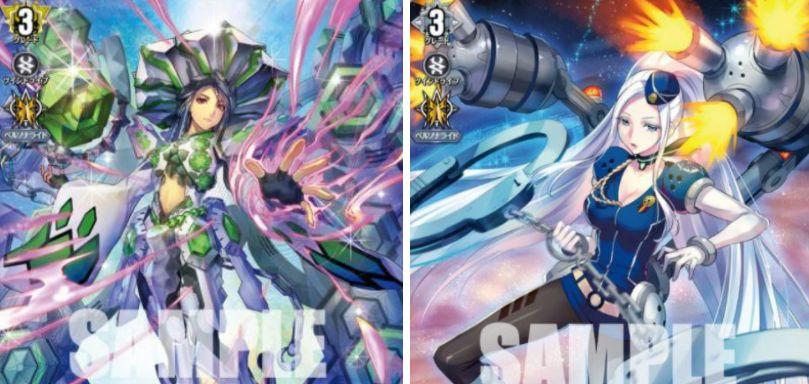 【対戦動画】女魔術師vsセラス・ホワイトの対戦動画がYouTube「ヴァンガードch」にて公開!五大世紀の黎明までのカードを使用したデッキで対戦!