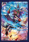 【VGスリーブ】ヴェルリーナ・エルガー(収録:伝説との邂逅)のスリーブが2021年6月25日に発売!ドラゴンエンパイアデッキの保護に最適!