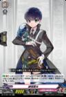 謙信景光(タイトルブースター【刀剣乱舞-ONLINE- 2021】収録)