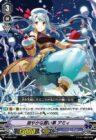 淑やかな願い事 アミィ【V-TD08】「Schokolade Melody」(スペシャルシリーズ「Vクランコレクション Vol.1」再録)