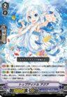 トップアイドル アクア【V-EB15】「Twinkle Melody」(スペシャルシリーズ「Vクランコレクション Vol.1」再録)