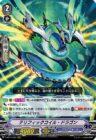 テリフィックコイル・ドラゴン【V-BT11】「蒼騎天嵐」(スペシャルシリーズ「Vクランコレクション Vol.1」再録)